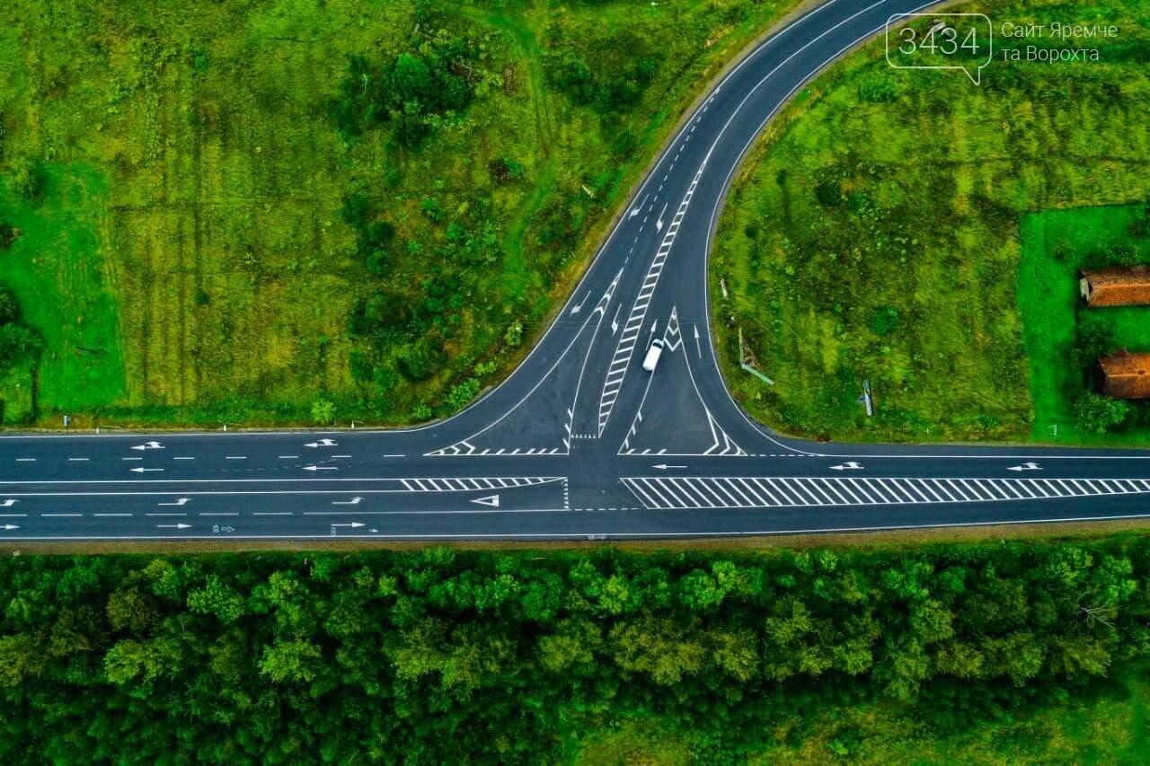 Будівництво доріг у Карпати, фото-1