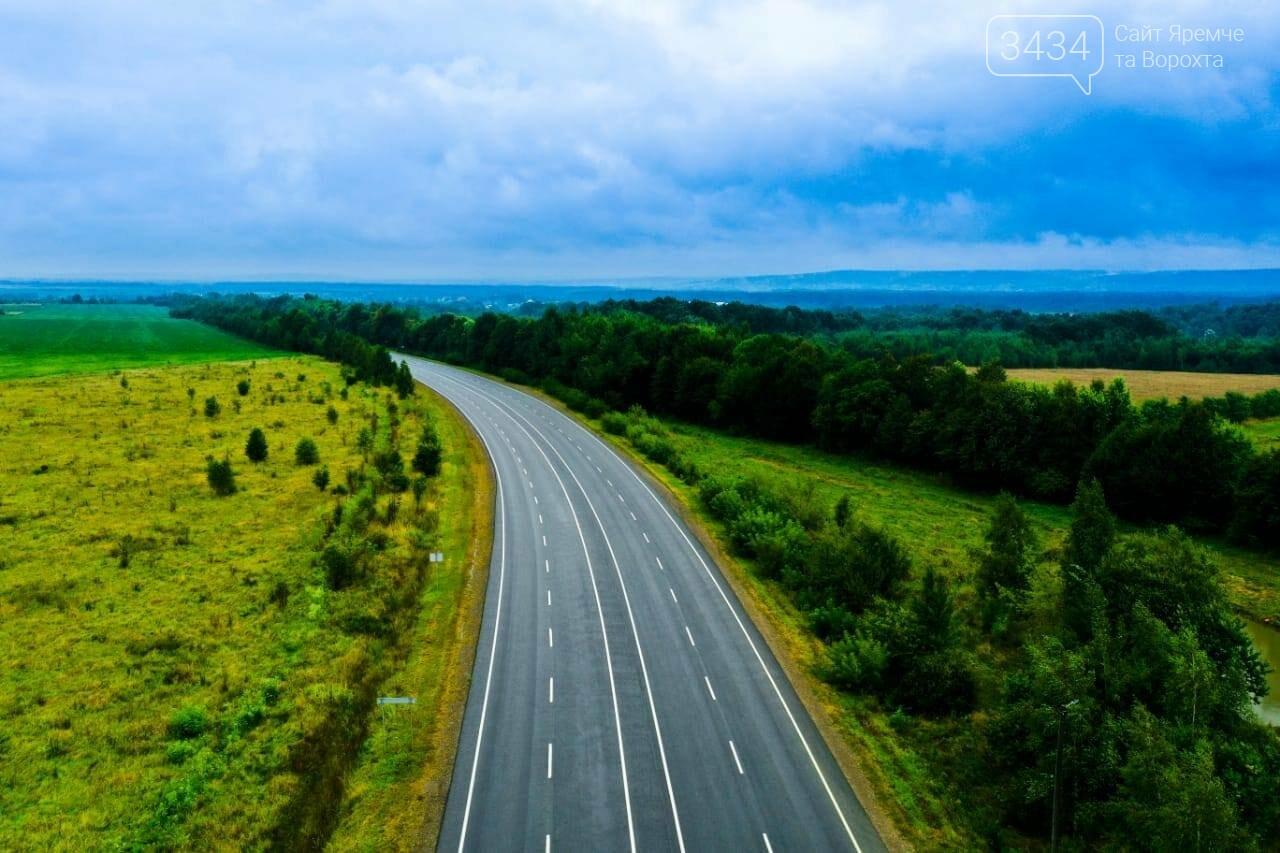 Будівництво доріг у Карпати, фото-2