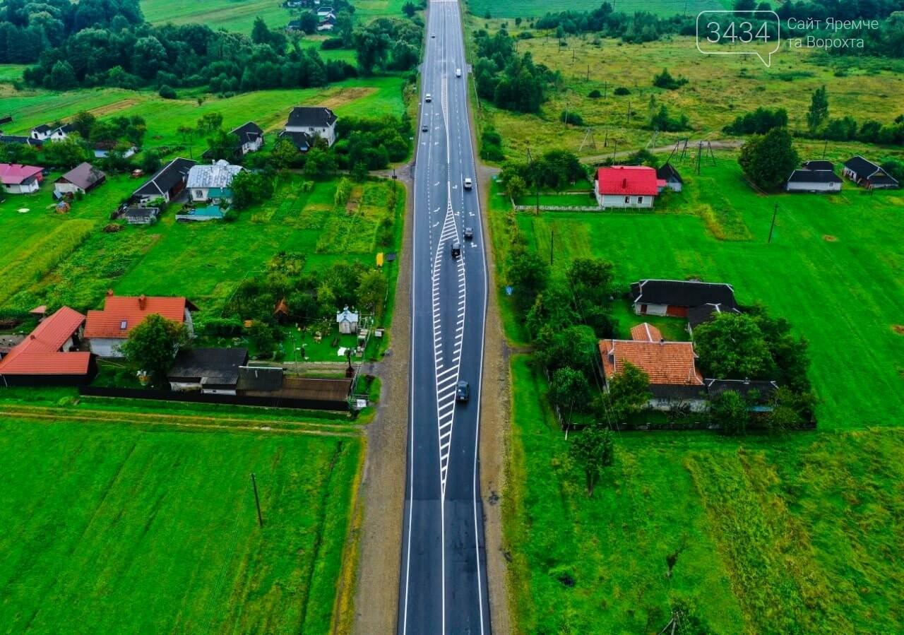 Будівництво доріг у Карпати, фото-3