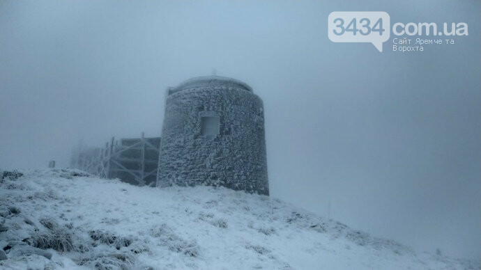 Сніг на горі Пів Іван