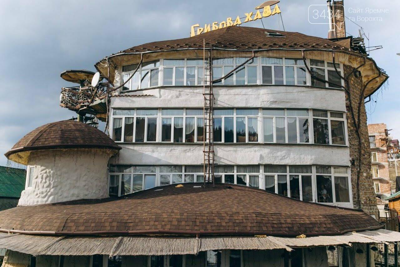 Ресторан Грибова Хата