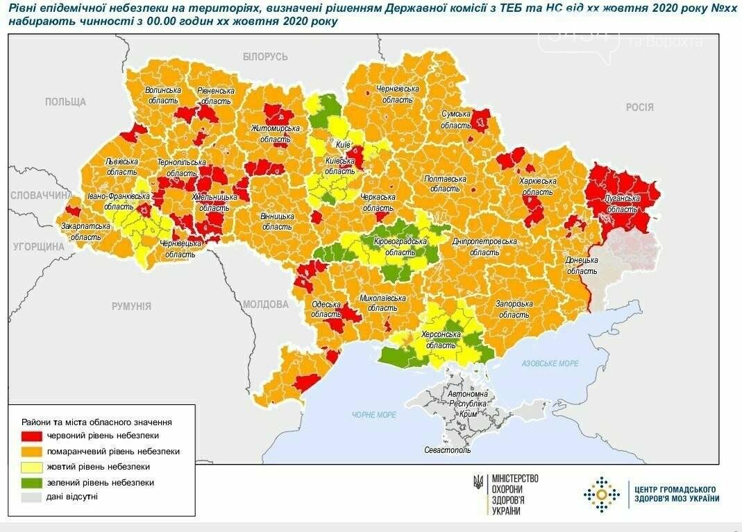 Карантинні зони України, Яремче та Ворохти