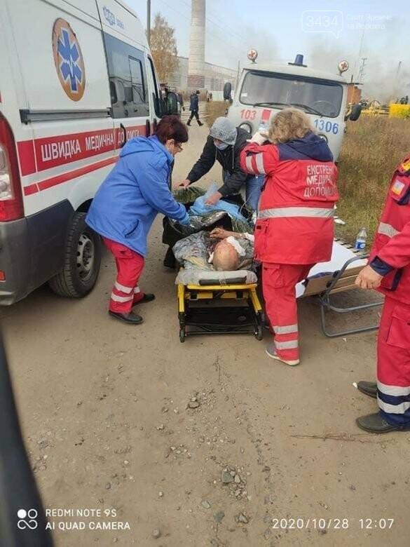 Рятувальна операція під Харковом