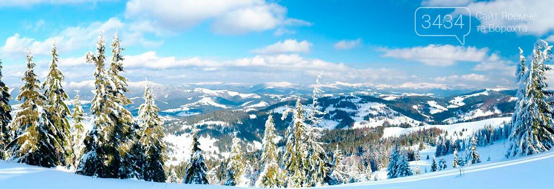 славське взимку