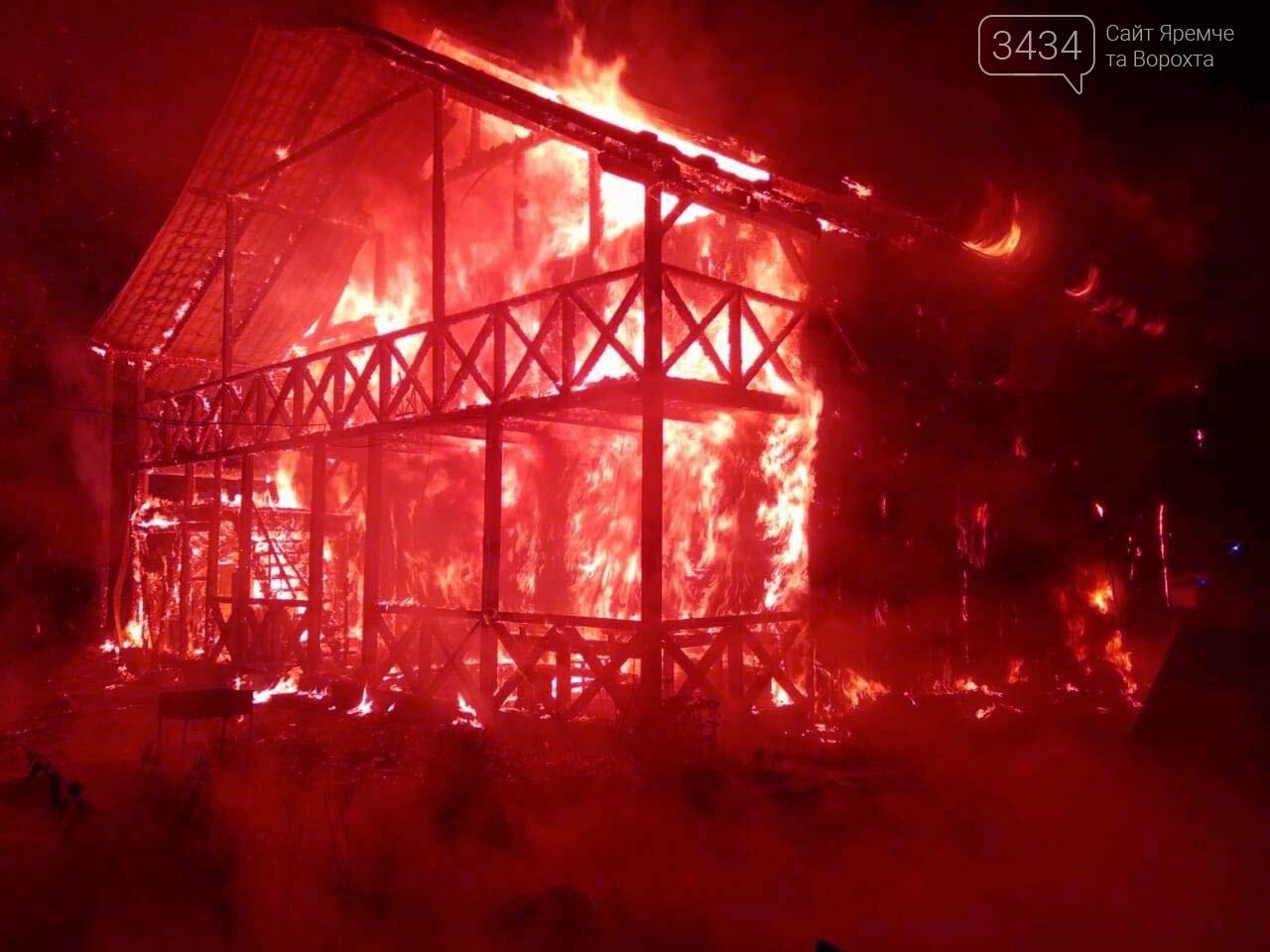 Пожежа у Ворохті 1 грудня, Сайт Яремче та Ворохти
