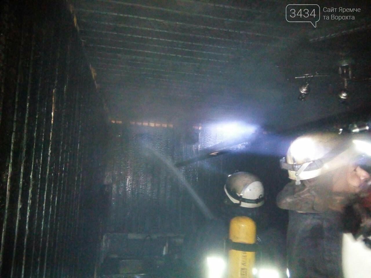 Вогнеборці ліквідували займання будинку в  м. Яремче, фото-1
